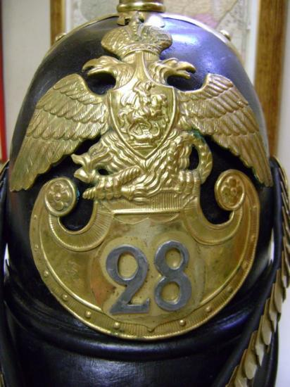 Casque Minsky regiment